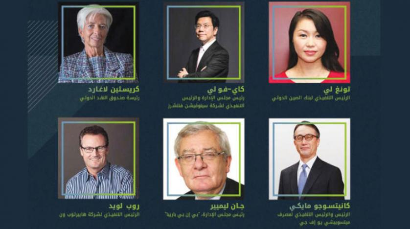 ۱۰۰ سخنران جهانی در کنفرانس «آینده سرمایهگذاری ۲۰۱۸» در سعودی