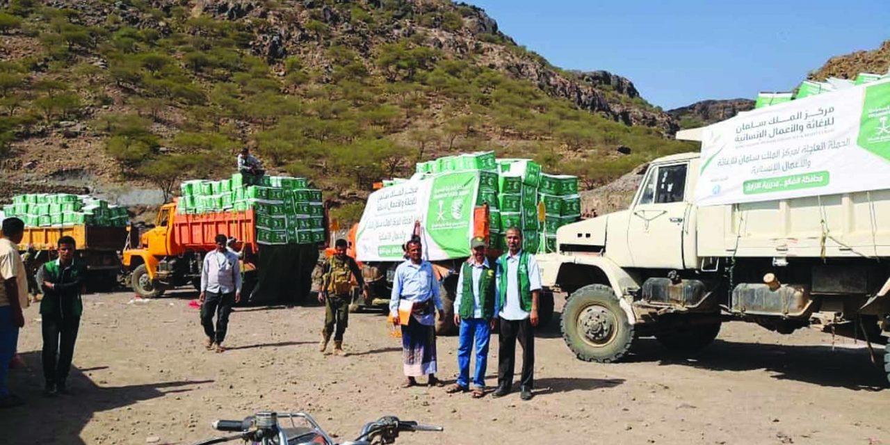 مرکز پشتیبانی غذایی سعودی به یاری یمنیها میشتابد