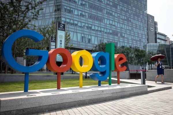 گوگل امروز ۲۰ ساله شد