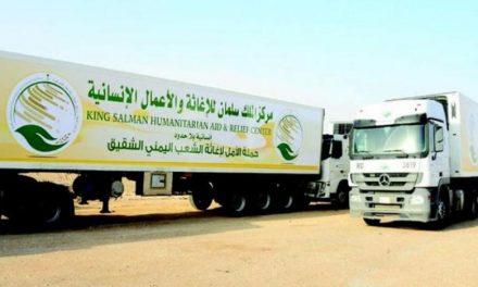 ۲۰۰ هزار یمنی در الحدیده از کمکهای سعودی بهره بردند