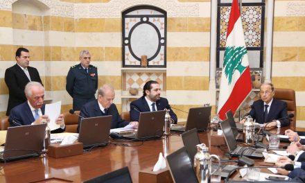 وتوی «افزایش کرسی های وزارتی حزب الله» توسط آمریکا