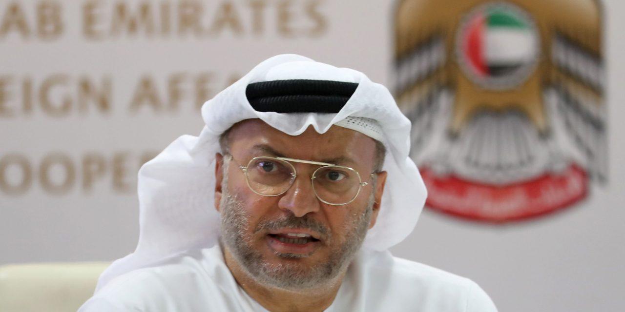امارات: ایران در حال ایجاد اختلاف میان واشنگتن و اروپاییهاست