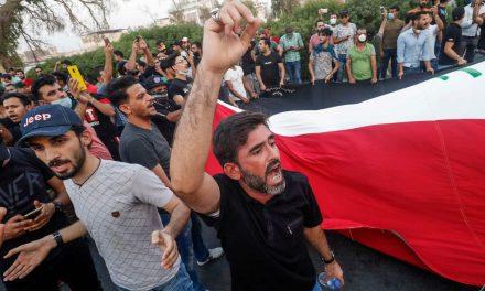 فراکسیون اکثریت پارلمانی عراق تشکیل شد