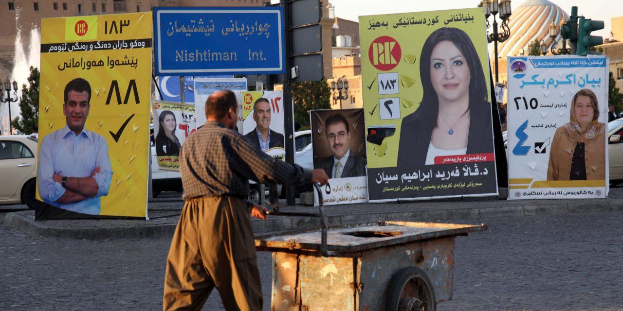 تبلیغات چهارمین دوره انتخابات پارلمان کردستان عراق آغاز شد