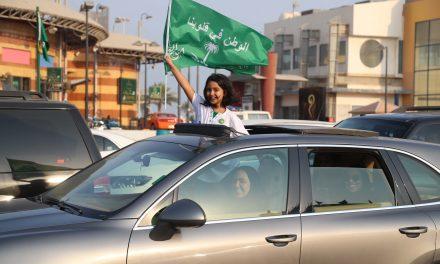 جشن باشکوه سعودی برای ۸۸مین سالگرد روز ملی