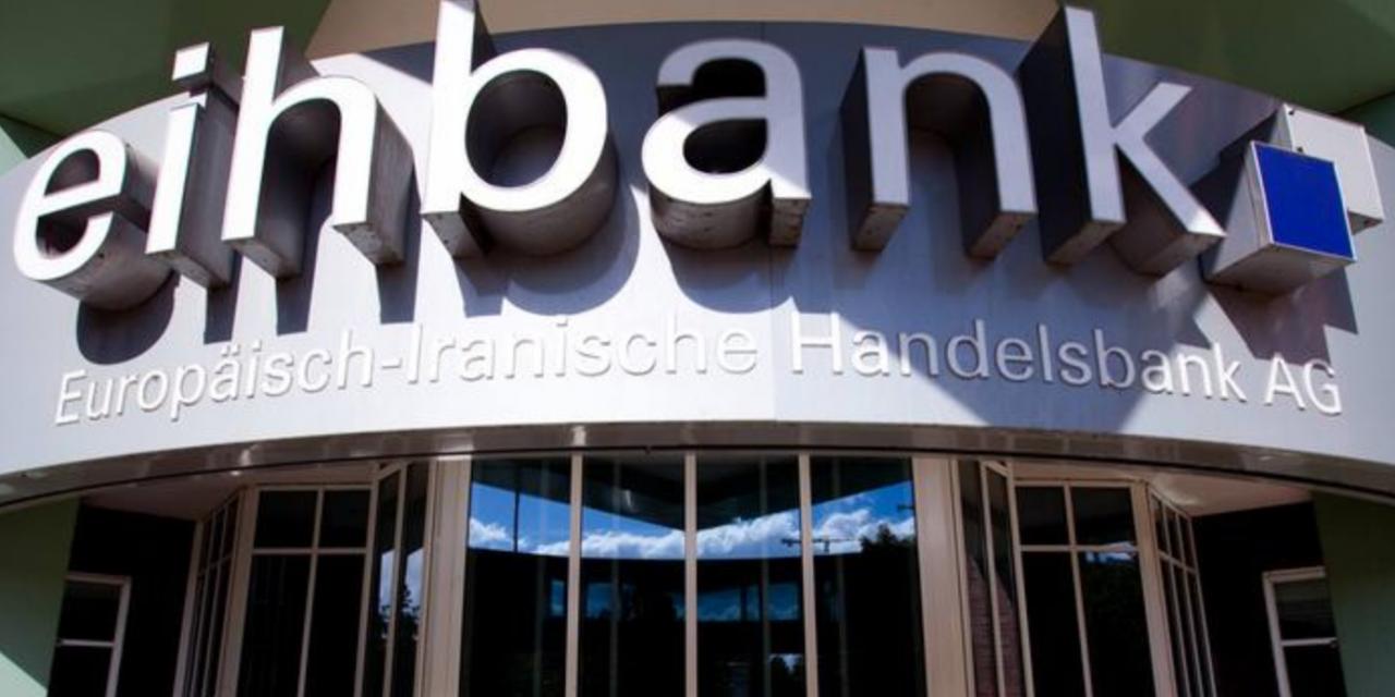 ایران از انتقال ۳۰۰ میلیون یورو پول نقد از آلمان منصرف شد