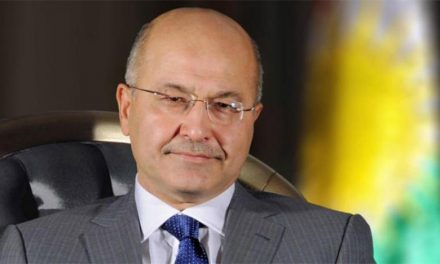 برهم صالح انصراف از نامزدی ریاست جمهوری را تکذیب کرد
