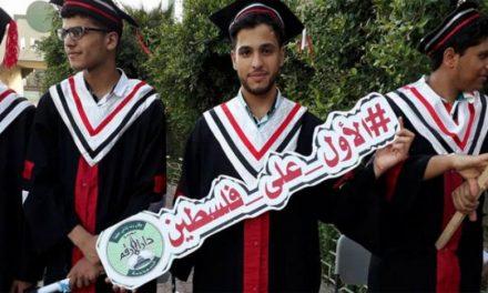 قطر حمایت مالی از موسسه آموزشی وابسته به حماس را متوقف کرد