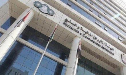 تصمیم امارات برای تنظیم فضای آزمایشی فن آوری مالی