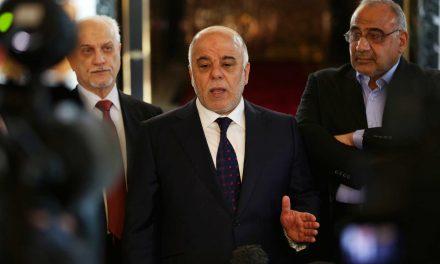 با دورکردن العبادی عبدالمهدی گزینه احتمالی نخست وزیری عراق است