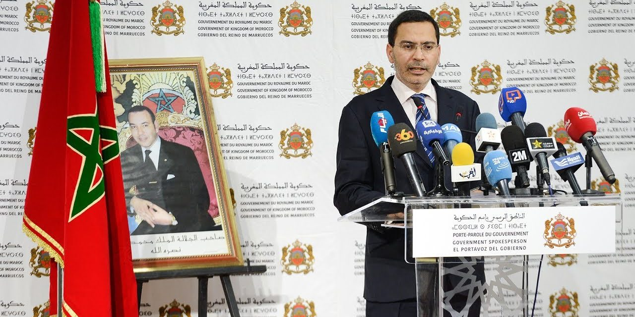 مراکش: قطع ارتباط با ایران برای دفاع از تمامیت ارضی است