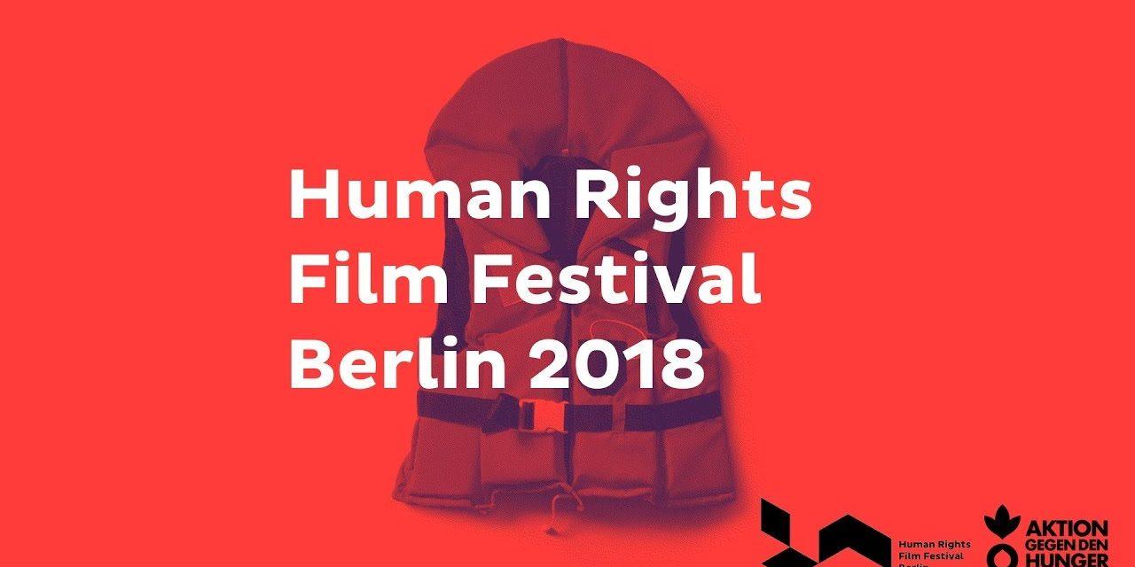 جشنواره فیلم حقوق بشر در برلین شروع به کار میکند