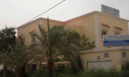 موریتانی مجوز دانشگاههای «اسلامگرایان» را لغو کرد