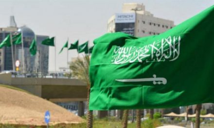 روز ملی سعودی تاریخ کهن فراموش شده
