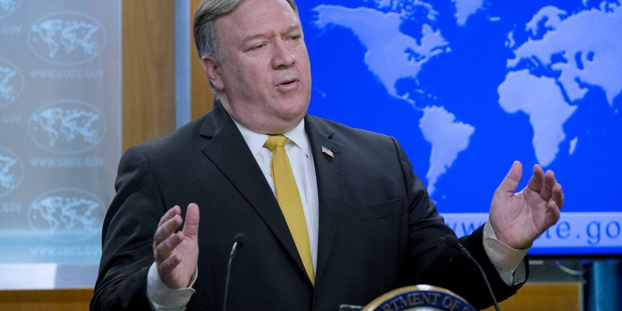 آمریکا پیمان مودت با ایران را لغو کرد