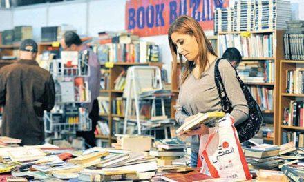 فرهنگ دیجیتالی اولویت نمایشگاه کتاب فرانکوفونی بیروت