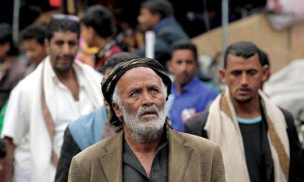 یک رهبری گروهی در حزب «المؤتمر الشعبی» یمن به زودی شکل میگیرد