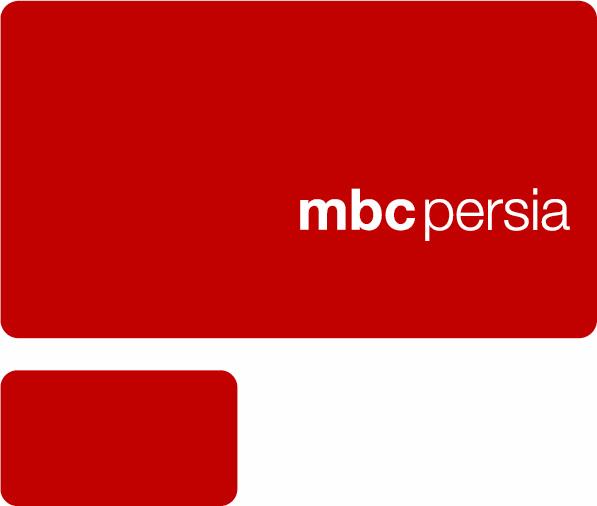 ام بی سی فارسی روز شنبه آغاز به کار می کند