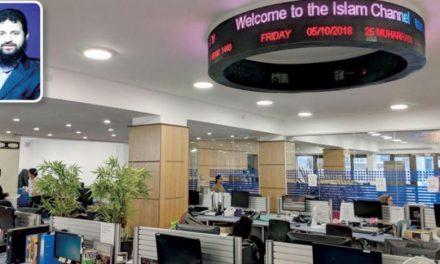 حمله سایبری «سرویس اطلاعاتی روسیه» به یک شبکه انگلیسی وابسته به مسلمانان