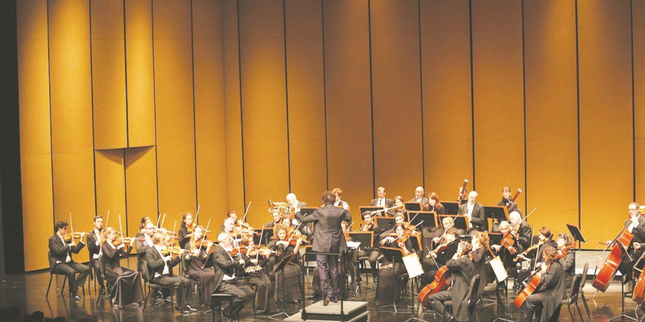 ارکستر «وین»؛ از اتریش تا سالن تئاتر «اثراء» در ظهران سعودی