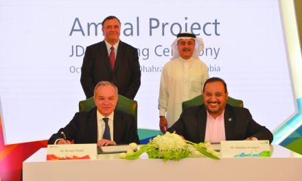 «آرامکو» و «توتال» قرارداد ۹ ملیارد دلاری امضا کردند