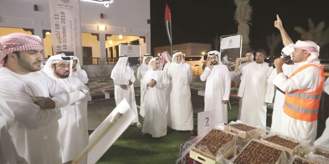 بزرگداشت درخت مقدس «نخل»؛ هویت فرهنگی و تمدنی امارات