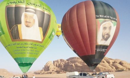 سیزدهمین فستیوال بین المللی بالون امارات نوامبر برگزار می شود