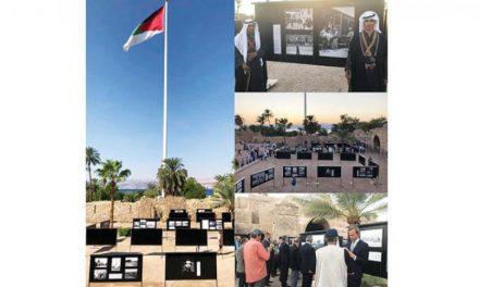 نمایشگاه عکس های نادر و تاریخی راه آهن حجاز در قلعه عقبه اردن
