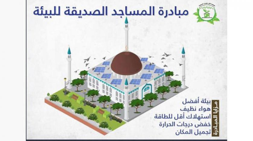 مساجد سعودی با ۱۰ میلیون نخل دوستدار محیط زیست میشود