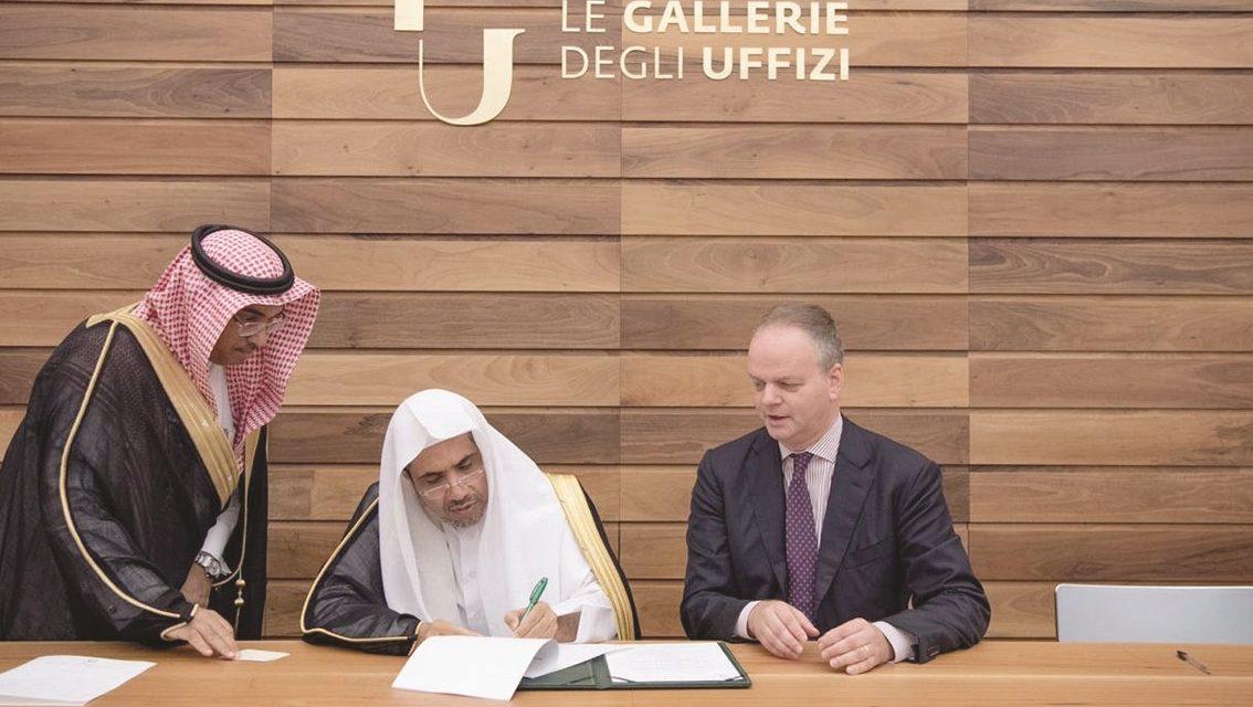 انعقاد توافقنامه همکاری میان اتحادیه جهان اسلام و موزه «اوفیتزی» ایتالیا