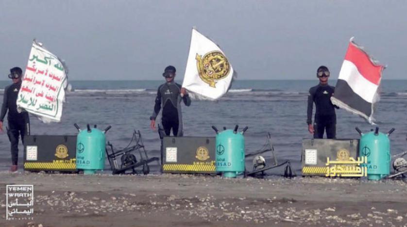 حوثیها با خواست ایران کاشت مین دریایی را علنی کردند
