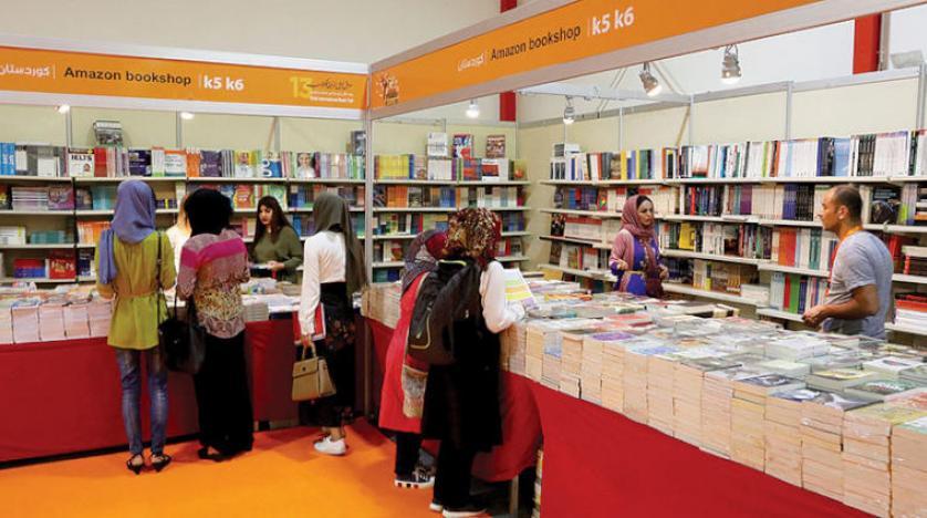 استقبال بینظیر کتابخوانان از اختتامیه ۱۳مین نمایشگاه بینالمللی کتاب اربیل