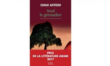 ترجمه رمان «تنهایی درخت انار»؛  کابوس زخم عراقی به زبان فرانسوی
