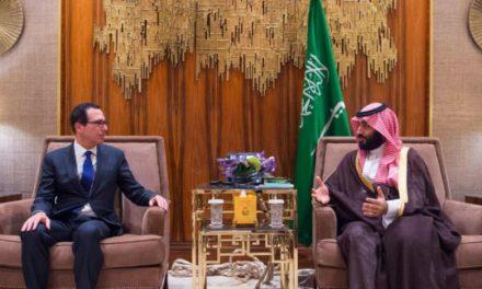 ولیعهد سعودی و وزیر خزانهداری آمریکا در ریاض دیدار کردند