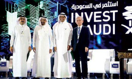 ۲۵ توافقنامه با ارزش ۵۰ میلیارد دلار در داووس صحرا منعقد شد