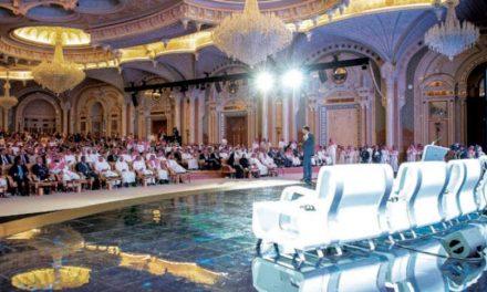دومین کنفرانس آینده سرمایهگذاری جهان در سعودی شروع به کار کرد