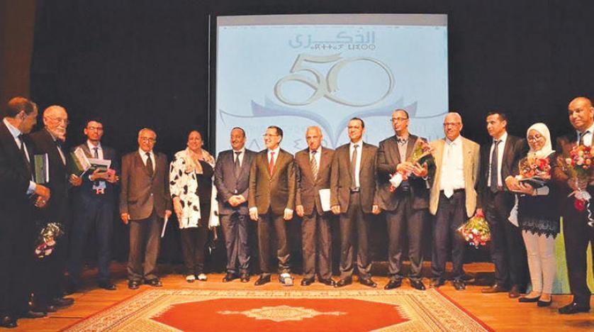 جایزه کتاب مغرب با سه جایزه اضافی دیگر