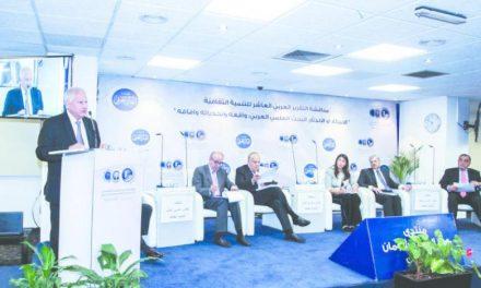 دهمین همایش گزارش توسعه فرهنگی عربی برگزار شد