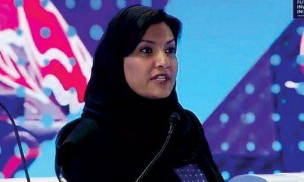 ریما بنت بندر: برای توسعه ورزش سعودی سعی در اجرای ایدههای جدید داریم
