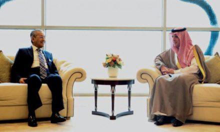 گفتگوی سعودی و مالزی برای تقویت روابط دو کشور