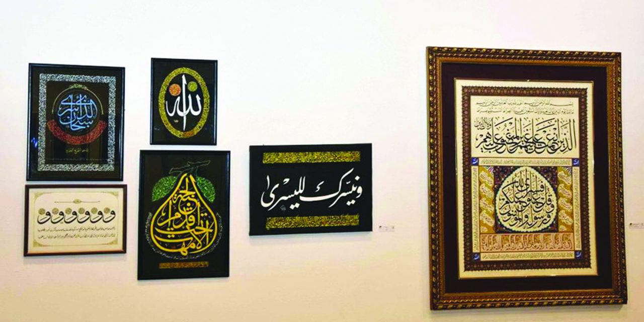 پاکستان، تایلند و مصر جوایز جشنواره «خط عربی» را از آن خود کردند
