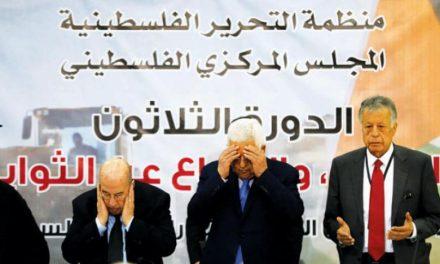 تعیین روابط با اسرائیل و آمریکا موضوع اصلی نشست شورای مرکزی فلسطین است