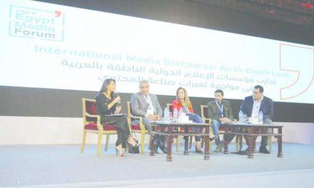 آیا تجربههای الکترونیک میتوانند نمونه اقتصادی در جهان عرب داشته باشند؟