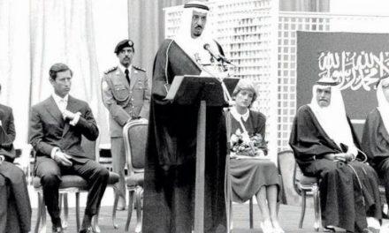 نمایشگاه «سعودی از دیروز تا امروز» از سر گرفته میشود