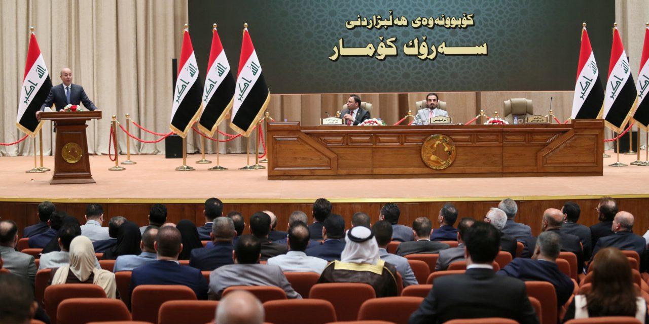 برهم صالح رئیس جمهور جدید عراق؛ عادل عبدالمهدی مأمور تشکیل کابینه
