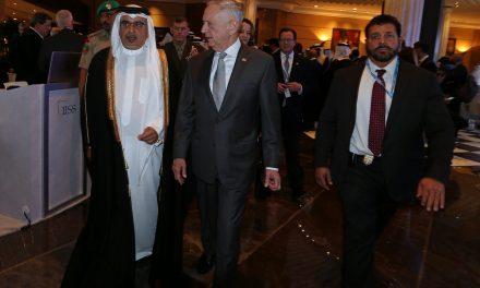نشست منامه فراخوان ولیعهد سعودی برای خاورمیانهای شکوفا را بررسی کرد