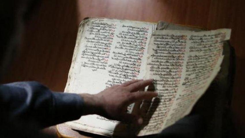 مصر مانع فروش کتاب کمیاب چاپی در حراجی در آلمان شد