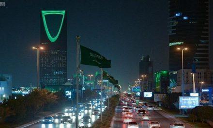 سعودی رتبه ۳۹ در اقتصاد رقابتی را به دست آورد
