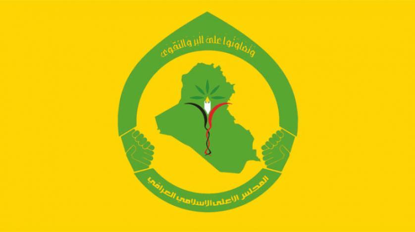 ایران با سامان دادن به مجلس اعلای عراق، قصد بسط سلطه خود را دارد