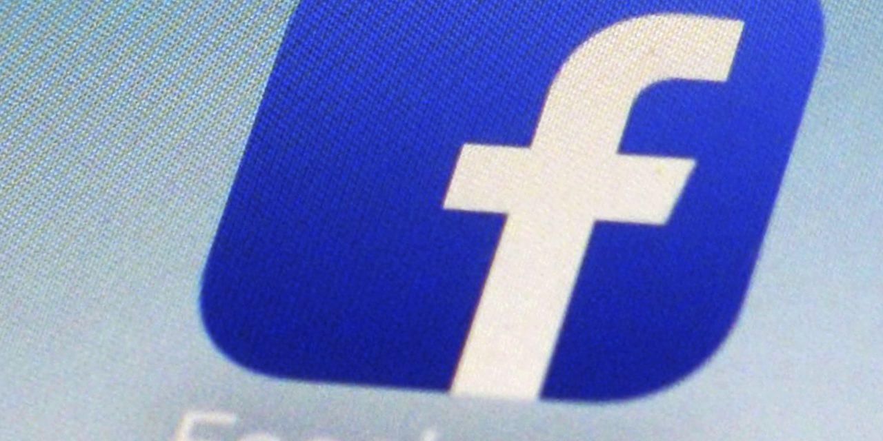 فیسبوک بازیچه فعالیتهای سیاسی ایران علیه واشینگتن و لندن شد
